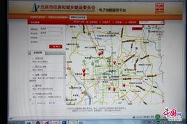 ...京市住建委官方网站上可查询北京市的保障房房源.    摄 -不屑买 到 ...