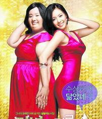 ...自杀之谜调查 变态的韩国造星史