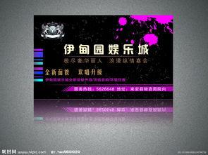 KTV 名片矢量图 名片卡片 广告设计 矢量图库 昵图网nipic.com -KTV ...