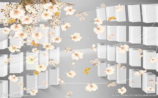 3D玉兰花背景墙图片