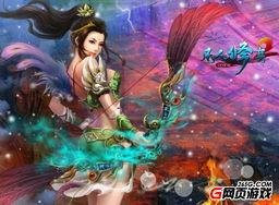 ...1wan 凡人修真2 九月预告片撼世首曝