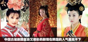 们儿带着他们的江湖规矩和侠骨柔情也曾征服无数韩国电视观众.《天...
