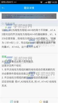 QQ宠物每日任务活跃礼包还在线礼包怎么领取