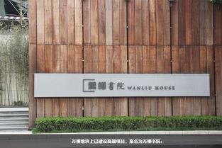 实探北京两大高端楼盘