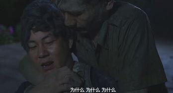 丑男抓鬼-腾讯娱乐讯 2015年是仙侠古装剧大热的一年,《花千骨》、《琅琊榜...