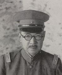 夫陆军中将被押赴刑场处决.   1937年12月13日,谷寿夫率部攻入南京...