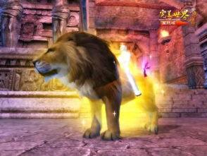 麟迹-狮子在我们的印象中一直都是王者的象征,那份威风和霸气,无不让见...