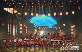 天族改革进行中-人民网昆明11月18日电( 、 、 )亚洲的歌、亚洲的舞,激荡着美丽中...