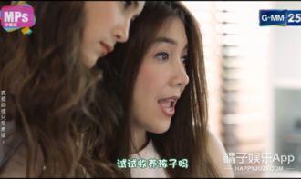是真爱还是希望借种生子 女女热吻 这部泰国百合剧要逆天