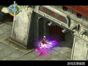 就让我们从巍峨的城门开始吧!   最新《剑仙》耀世公测客户端下载>...
