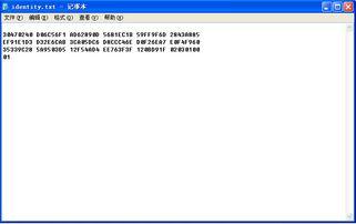 ...火墙SSH登录RSA密码对方式登录案例