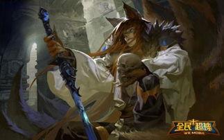 ,以变化多端的幻术著称,刃闪自幼年时代就接受了妖术和幻术的训练...