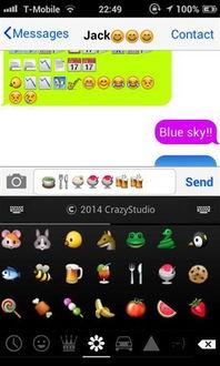 表情符号键盘app下载 表情符号键盘手机版下载 手机表情符号键盘下载