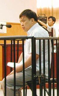 委书记许运鸿被杭州市中级人民法院以滥用职权罪一审判处有期徒刑10...