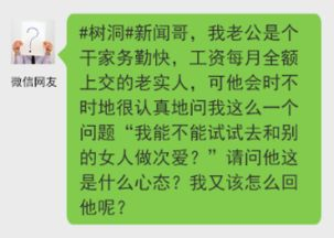 重庆时时彩人工计划软件