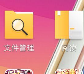 in怎么保存图片不发布-...PPO手机存完照片看不到但是在微信或QQ里发照片的