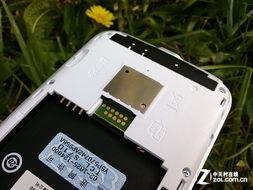 00baiducmv3-整合百度云 4.3寸超简设计TCL S710评测