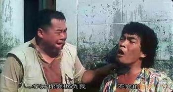 戏精肥猫,香港影帝,他欠巨债众叛亲离,今65岁孤独无友