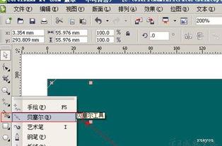 ...(移动的距离尽量小一点)后点击鼠标右键复制图形,然后使用Ctrl+...