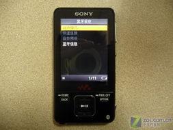 ...NW-A820蓝牙设定项-蓝牙热点评测 索尼新品NW A820试用手记一