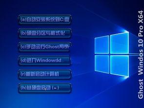 原版windows10系统企业版64位推荐下载