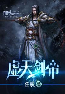 DNF里剑圣和剑帝哪个值得玩?