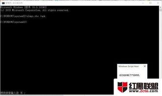 windows10系统密钥激活 WIN10正式专业版激活方法