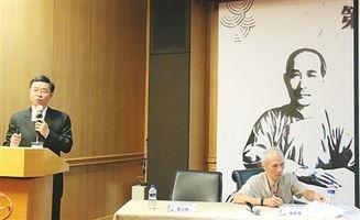 学者在论坛上作主题演讲.(  摄) -两岸孙学研究青年学者台北研讨 ...