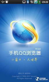 ...支持文件下载 手机QQ浏览器V2.4发布