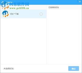 百度云匿名分享插件 百度云匿名分享插件下载 0.2.4 官方版 河东下载站