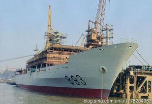 零号实验舰-... 李四光 综合试验舰正式入列