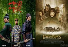 东方武侠和西方魔幻,风格不同,制作手法上自然是有区别-魔界2 D