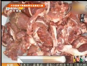 小伙吃猪肉脑进寄生虫 6