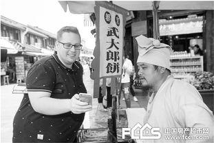 ...街,饥肠辘辘的阿福用支付宝付款买了个武大郎烧饼.-一分现金没带...
