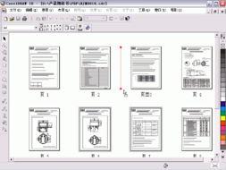 页面的快速移动和复制-Coreldraw 10 页面管理功能全接触