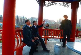 ...政府领导到劳谦公园调研-长春市二道区工程建设领域专栏