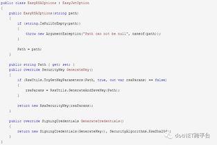 RSA 私钥与公钥导出成标准格式的文本,这样其他的应用