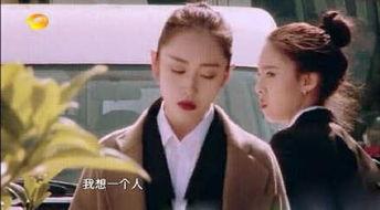 ...级 佟梦实逼哭老师与宋妍霏暧昧 个人资料背景女友遭深扒