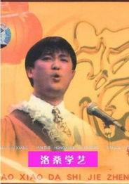 灏_诃wpmxu剧汗韬啖mx妗-1995骞达灏澶╂娲 ㄦ虹涓 ...