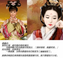 女主小说网厕奴-...原著相去甚远的女主角 陈妍希 袁珊珊