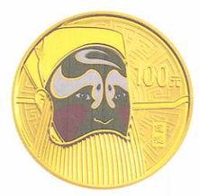怡红院免费九九色色-三、该套金银纪念币由沈阳造币有限公司、上海造币有限公司铸造,中...