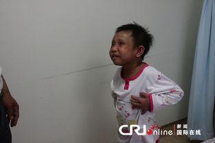广州七岁女孩医院打针后患 黑肤怪病
