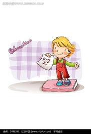 拿到100分开心的小女生 卡通人物矢量图下载 编号 1446395 -拿到100...