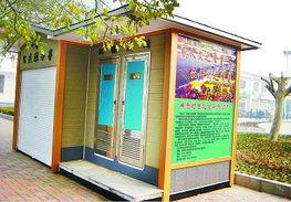 晋州花几十万盖公厕却不开放 成面子工程