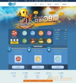 宝乐时时彩程序是2016年最新版时时彩平台系统,属于php开源彩票网...