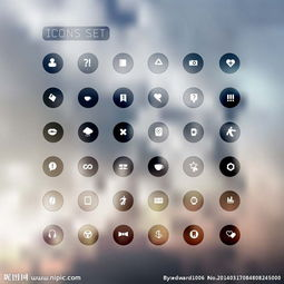 图标ICON设计图片
