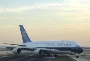 首都机场南航CZ3104航班滑行中发生偏离事件未影响其他航班