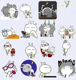 兔斯基上班篇qq表情包下载 16枚表情 比克尔下载