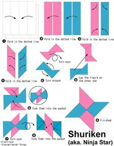 纸飞镖的折法