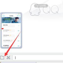 怎么把电脑里的视频用QQ手机管家弄到手机里